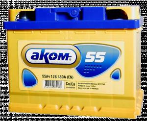 АКОМ  6СТ - 55  Евро